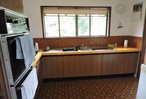 Shailer Park Family Kitchen Pre Renovation